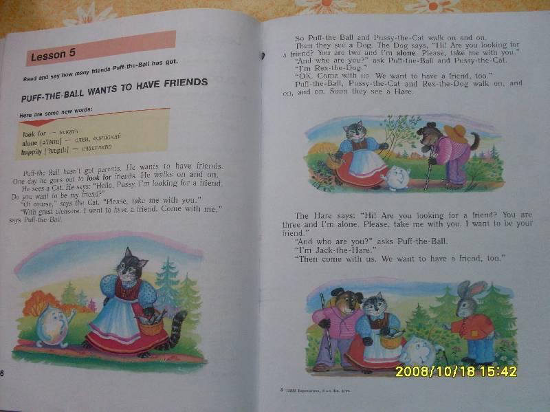 книга для чтения по английскому языку 3 класс верещагина решебник