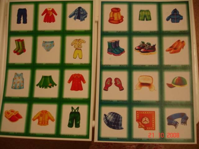 Иллюстрация 1 из 2 для Двойняшки. Одежда и обувь. Лото для детей и родителей | Лабиринт - игрушки. Источник: frekenbok