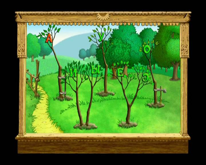 Иллюстрация 1 из 3 для Азбука: Мышонок учит буквы (DVD) | Лабиринт - видео. Источник: Rainbow