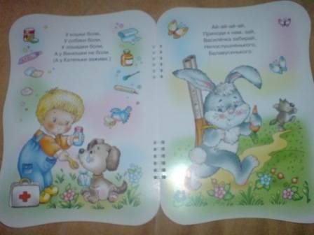 Иллюстрация 1 из 2 для Котя-коток. Потешки. - Юлия Разенкова | Лабиринт - книги. Источник: Lenok2008