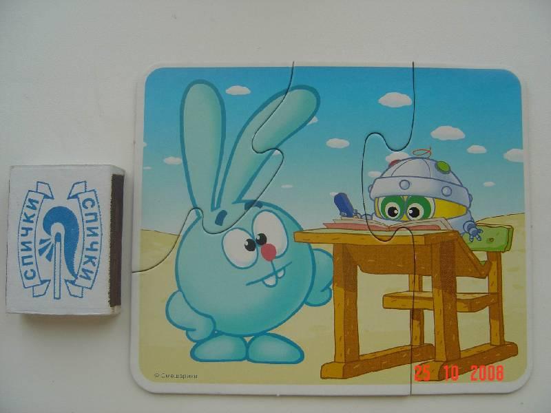 Иллюстрация 1 из 3 для Смешарики. Биби и его друзья | Лабиринт - игрушки. Источник: Анна К.
