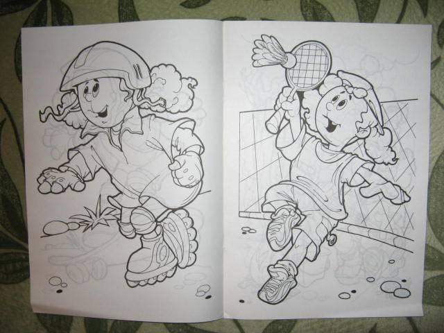 Иллюстрация 1 из 2 для Марина на природе | Лабиринт - книги. Источник: libe