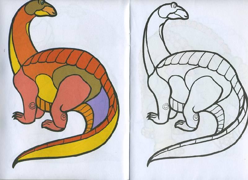 Иллюстрация 1 из 2 для Динозавры, книжка-раскраска | Лабиринт - книги. Источник: Machaon