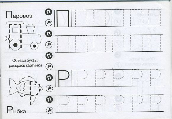 Печатные рисунки