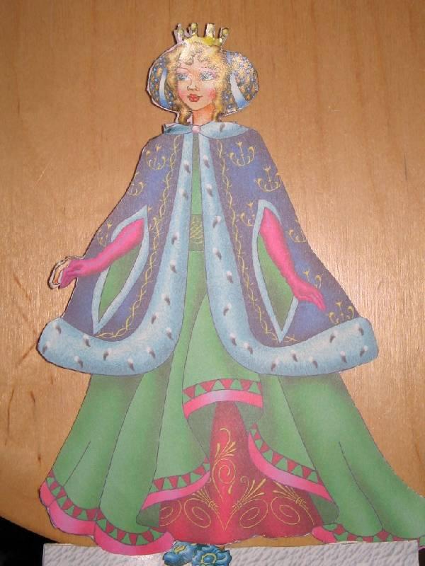 Иллюстрация 1 из 5 для Одень куклу: Принцесса (2) | Лабиринт - игрушки. Источник: Читательница
