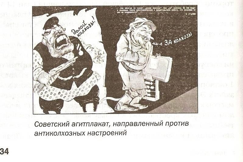 Иллюстрация 1 из 3 для Годы репрессий - Ванюков, Суслов | Лабиринт - книги. Источник: Vidaliti
