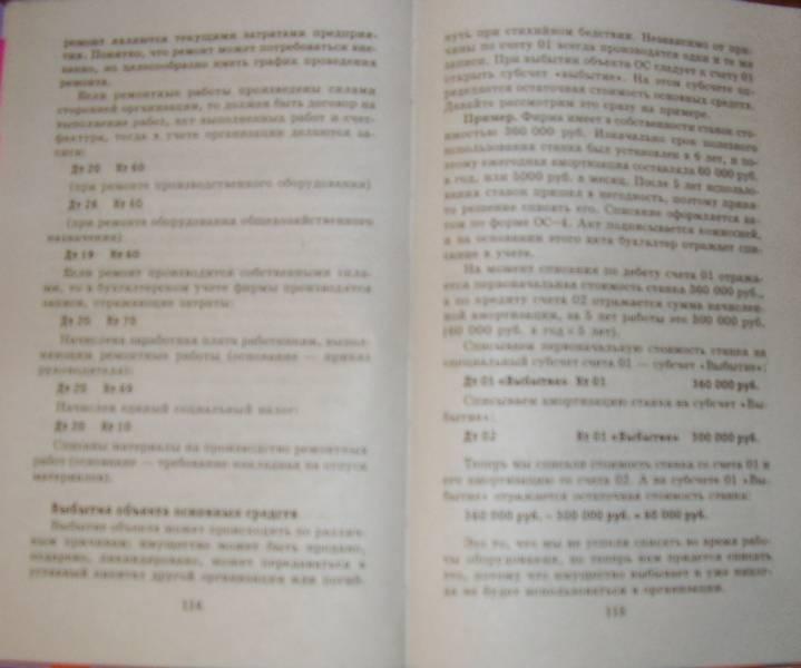 grammar 1001 practice
