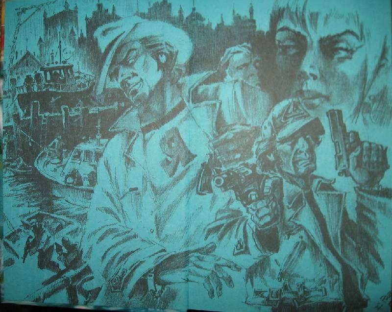 Иллюстрация 1 из 3 для Вишневый самурай - Дмитрий Самохин | Лабиринт - книги. Источник: Флинкс