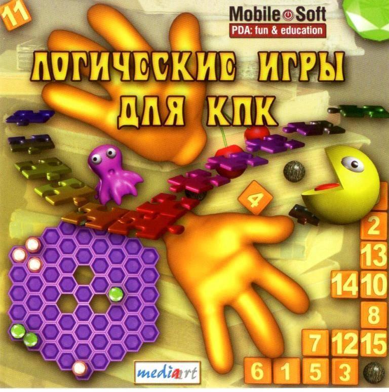 Иллюстрация 1 из 3 для Логические игры для КПК (CDpc)   Лабиринт - софт. Источник: Zhanna