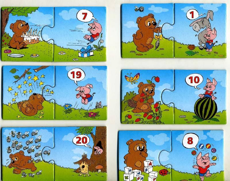 Иллюстрация 1 из 4 для Винни-Пух. Считалочка/12143/ | Лабиринт - игрушки. Источник: РИВА