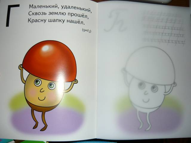 Иллюстрация 1 из 3 для Прописи (волк) - Игорь Куберский | Лабиринт - книги. Источник: Ромашка:-)