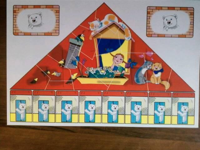 Иллюстрация 1 из 3 для Логический домик. Развивающие игры | Лабиринт - игрушки. Источник: Наталия Ц
