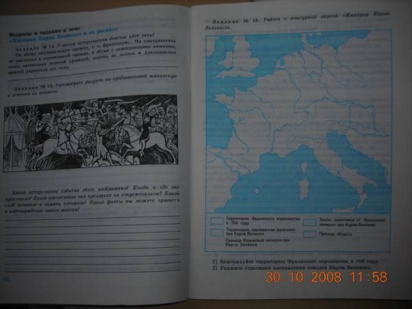 гдз всемирная история 6 класс печатная тетрадь е.а.крючкова