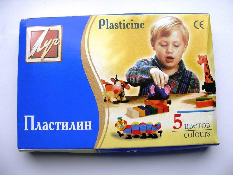 Иллюстрация 1 из 4 для Пластилин Детство 5 цветов (7С 248-08) | Лабиринт - игрушки. Источник: Папи.рус