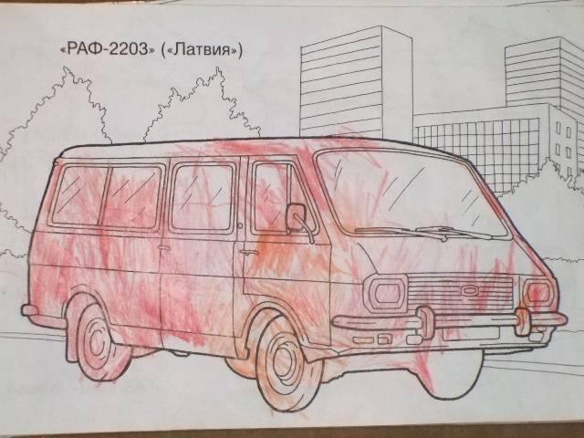 Иллюстрация 1 из 11 для Раскраска: Отечественные автомобили | Лабиринт - книги. Источник: *  Надежда