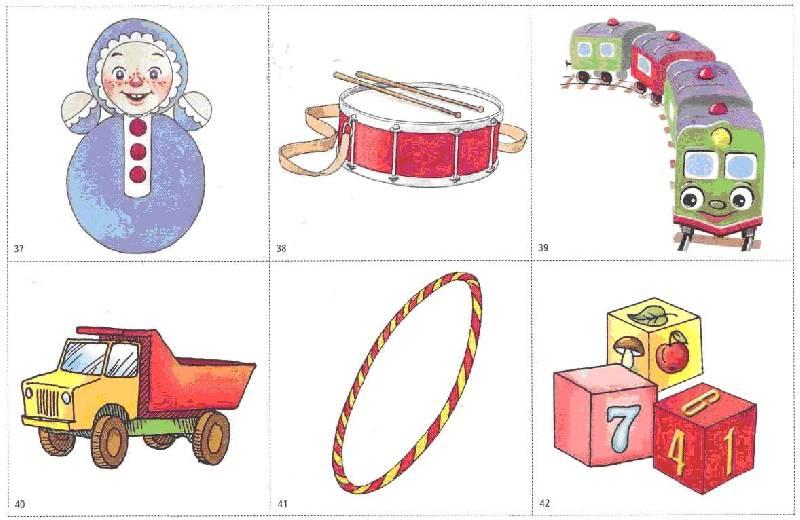 бесплатно предметные картинки скачать для игрушки детей