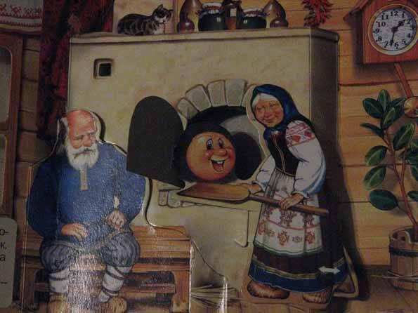Иллюстрация 1 из 4 для Сказка в окошке: Колобок | Лабиринт - книги. Источник: murzilka157@list.ru