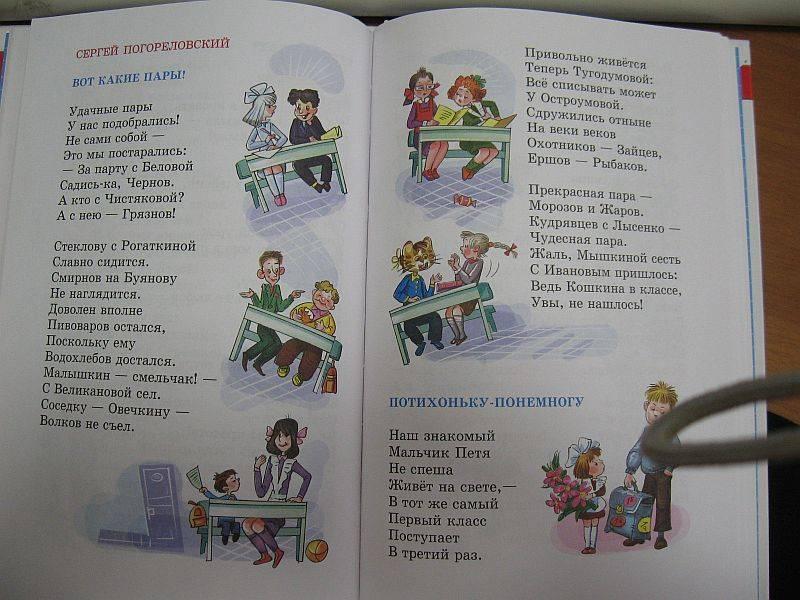 Быстрый удобный народные стихи для третьева класа услуги для Вашего