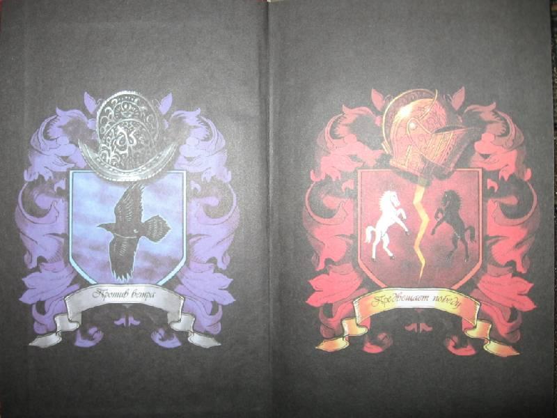 Иллюстрация 1 из 5 для Красное на красном - Вера Камша | Лабиринт - книги. Источник: Флинкс