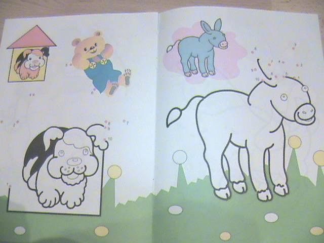 Иллюстрация 1 из 2 для Домашние животные | Лабиринт - книги. Источник: Ната Ф.