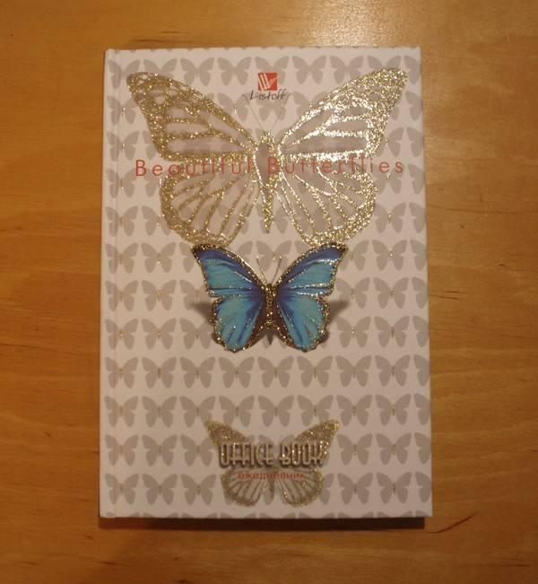 Иллюстрация 1 из 2 для Ежедневник (ЕЖБ8515203) Синяя бабочка   Лабиринт - канцтовы. Источник: КsениЯ