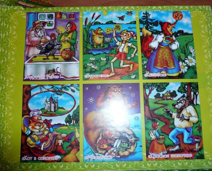 Иллюстрация 1 из 2 для Кубики: Сказки (0137)   Лабиринт - игрушки. Источник: Кнопа2