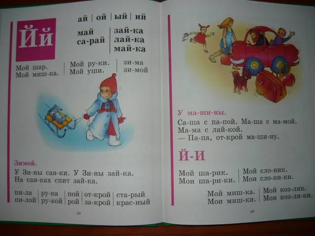 Книга жукова для детей