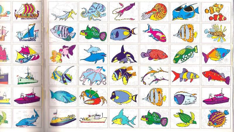 Иллюстрация 1 из 2 для Морские раскраски ( +64 наклейки) | Лабиринт - книги. Источник: Светланик