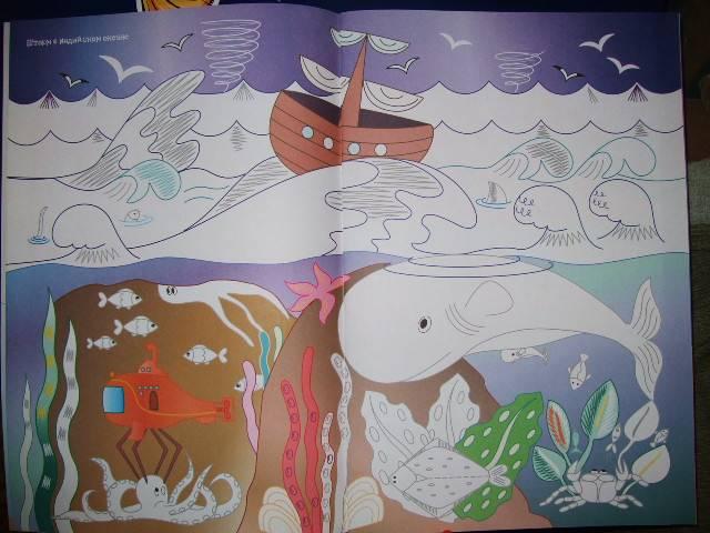 Иллюстрация 1 из 2 для По морям, по волнам... - Ирина Мальцева   Лабиринт - книги. Источник: *  Надежда