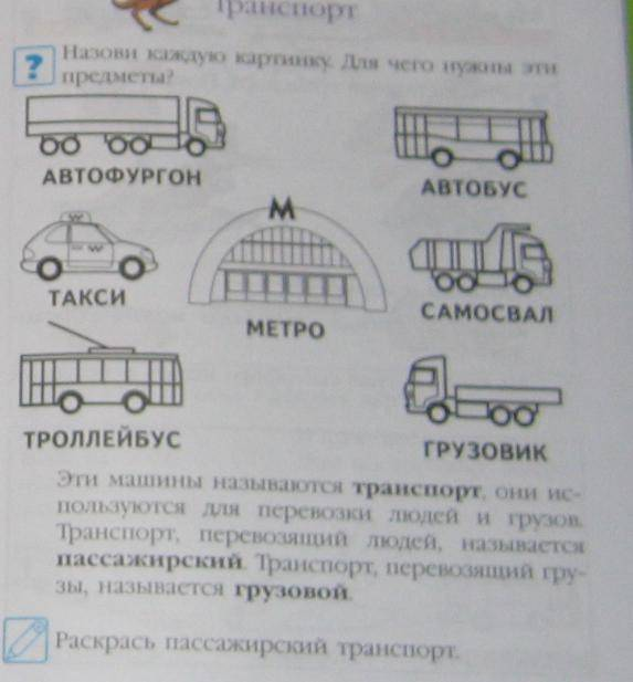 Иллюстрация 1 из 3 для Познаю мир: Для одаренных детей 4-5 лет - Валентина Егупова | Лабиринт - книги. Источник: Кira