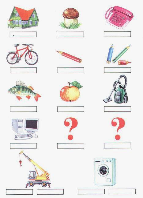 Иллюстрация 1 из 24 для Азбука с крупными буквами - Наталья Павлова   Лабиринт - книги. Источник: Galia