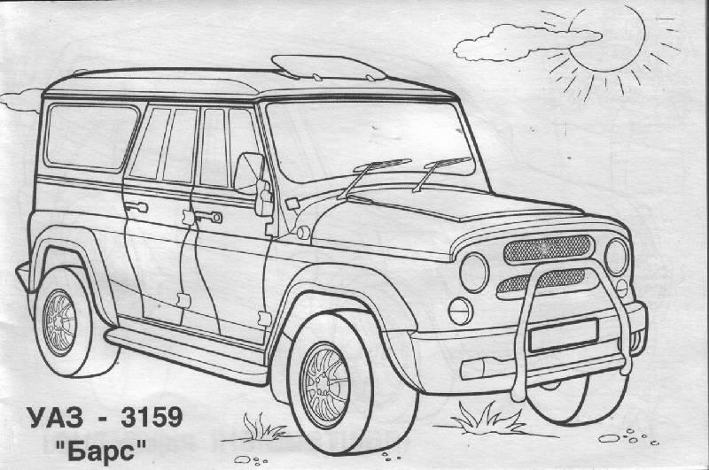 Иллюстрация 1 из 2 для Внедорожники № 3 (раскраска)   Лабиринт - книги. Источник: Rainbow