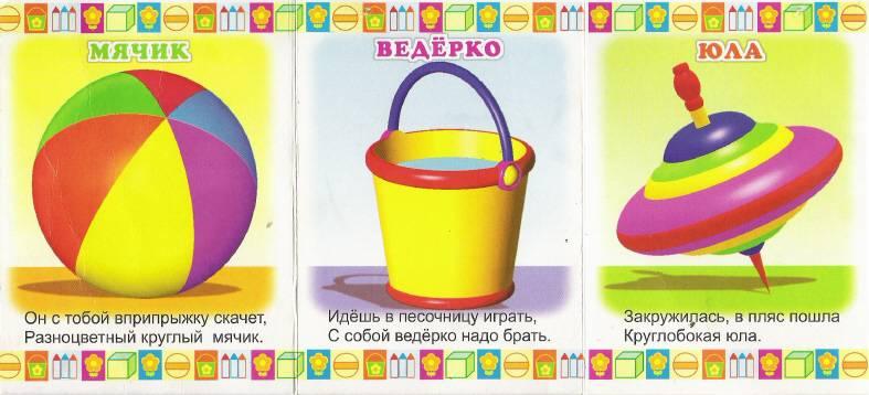 Иллюстрация 1 из 9 для Пушистики: Это что? - Константин Северинец   Лабиринт - книги. Источник: Alina