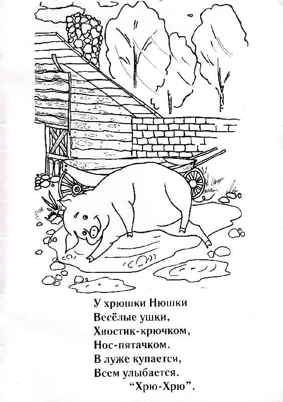 Иллюстрация 1 из 3 для Нужны ли ежику ботинки? Стихи и раскраски - Лариса Пилипенко   Лабиринт - книги. Источник: РИВА