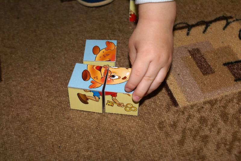 Иллюстрация 1 из 22 для 87315 Кубики для самых маленьких №2 | Лабиринт - игрушки. Источник: РИВА