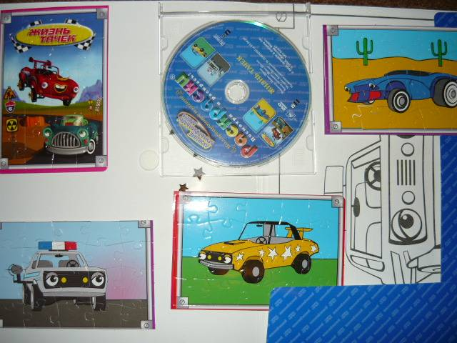 Иллюстрация 1 из 31 для Жизнь тачек: Раскраски + DVD - Майкл Шельн | Лабиринт - книги. Источник: Ромашка:-)