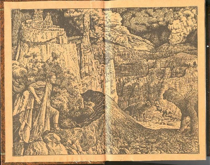 Иллюстрация 1 из 8 для Завещание Змееносца - Вадим Филоненко | Лабиринт - книги. Источник: CareLess_angeL