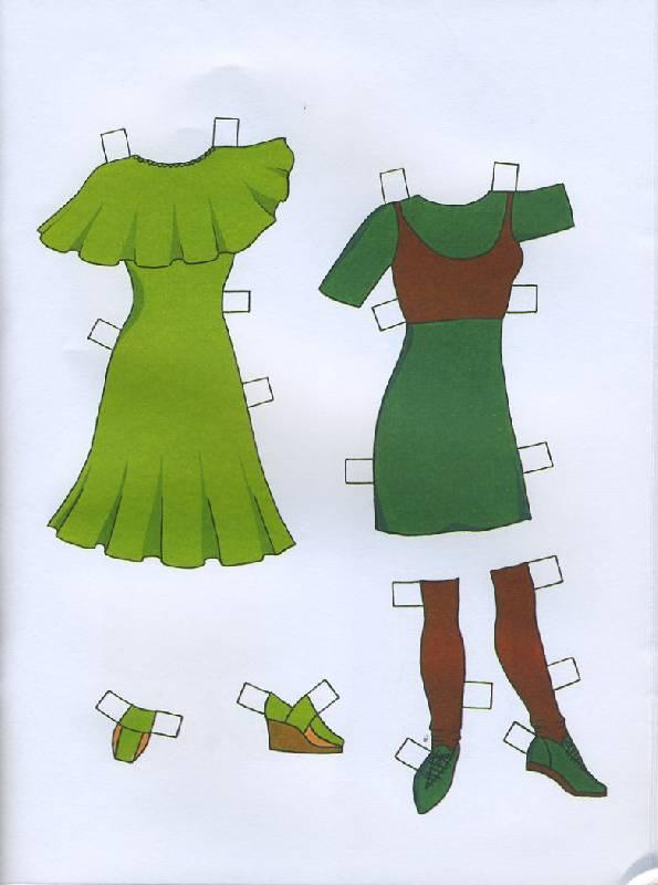 Иллюстрация 1 из 6 для Одеваем Аллу   Лабиринт - книги. Источник: Machaon