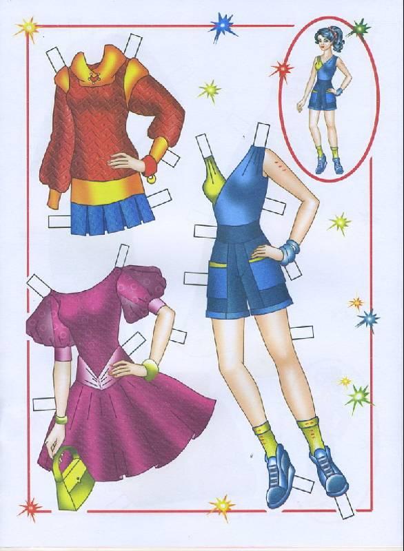 Иллюстрация 1 из 12 для Бумажная кукла Аня | Лабиринт - книги. Источник: Machaon