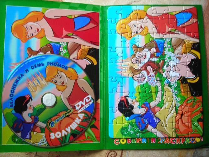 Иллюстрация 1 из 26 для Белоснежка и семь гномов; Золушка (пазл + DVD) | Лабиринт - видео. Источник: Плахова  Татьяна