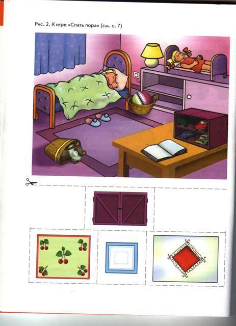 Иллюстрация 1 из 2 для Игрушки. - Марина Борисенко | Лабиринт - книги. Источник: Марина