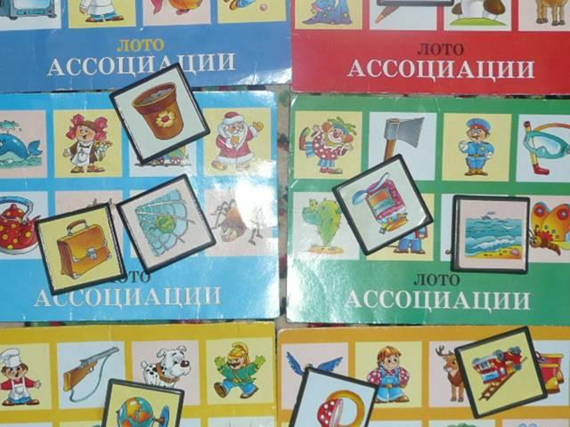 Иллюстрация 1 из 14 для Игра 80302 Лото: Ассоциации | Лабиринт - игрушки. Источник: Новичкова Елена Юрьевна