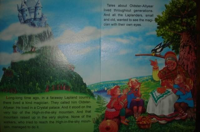 Иллюстрация 1 из 11 для Старик-годовик (на английском языке) - Владимир Даль | Лабиринт - книги. Источник: Настёна