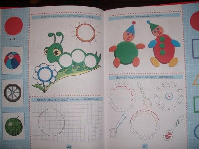 Иллюстрация 1 из 34 для Первая энциклопедия для малышей | Лабиринт - книги. Источник: света