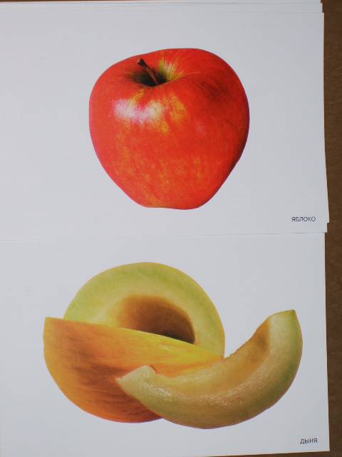 Иллюстрация 1 из 9 для Расскажите детям о фруктах. Наглядно-дидактическое пособие   Лабиринт - книги. Источник: *  Надежда