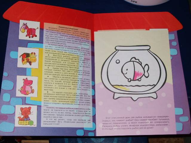 Иллюстрация 1 из 5 для В доме | Лабиринт - книги. Источник: *  Надежда