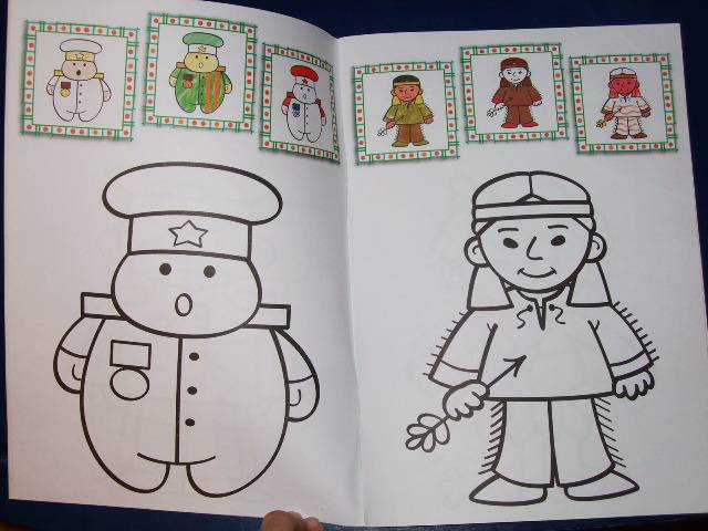 Иллюстрация 1 из 24 для Я рисую человечков - Ирина Лыкова | Лабиринт - книги. Источник: *  Надежда