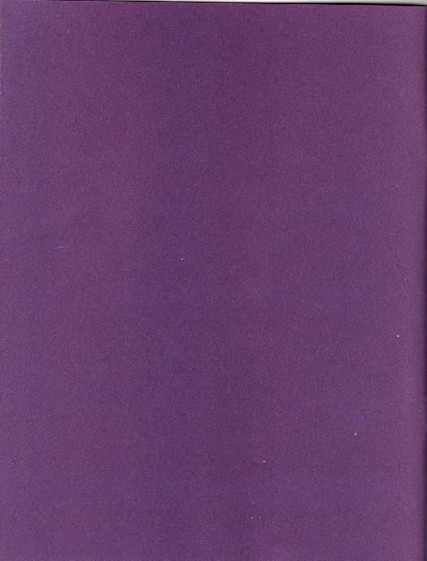 Иллюстрация 1 из 11 для Цветная бумага двухсторонняя 16 листов (1145) Мальчик и дракон | Лабиринт - канцтовы. Источник: Смирнова  Ирина Эдуардовна