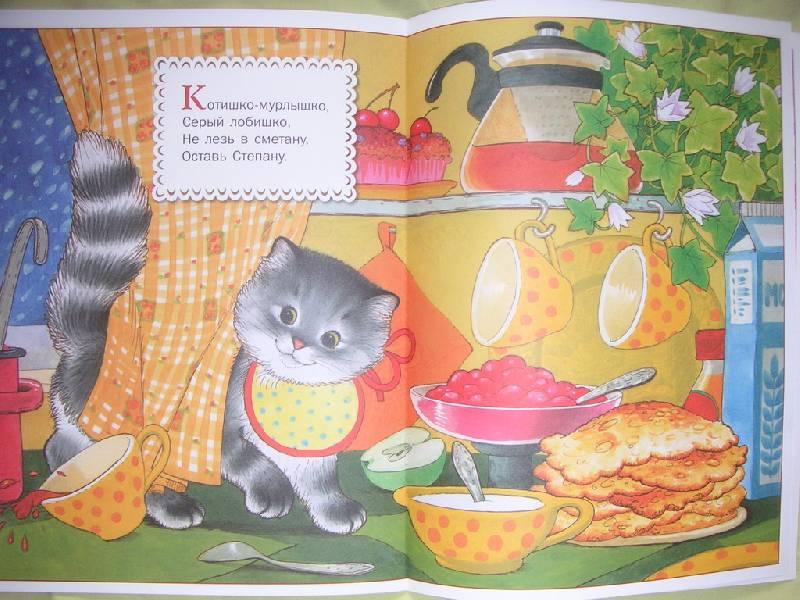 Иллюстрация 1 из 20 для Котик-коток. Развитие речи и обучение детей от рождения до года. - Дарья Денисова   Лабиринт - книги. Источник: kisska