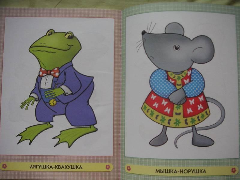 Иллюстрация 1 из 10 для Веселый хоровод. Развитие и обучение детей от рождения до года - Дарья Денисова | Лабиринт - книги. Источник: kisska